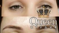 Перманентный макияж бровей в технике растушевка