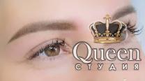 Перманентный макияж в технике теневая растушевка или пудровое напыление