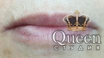 До перманентного макияжа губ