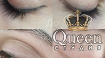 Удаление татуажа: До и После